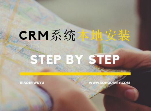 crm-local-system