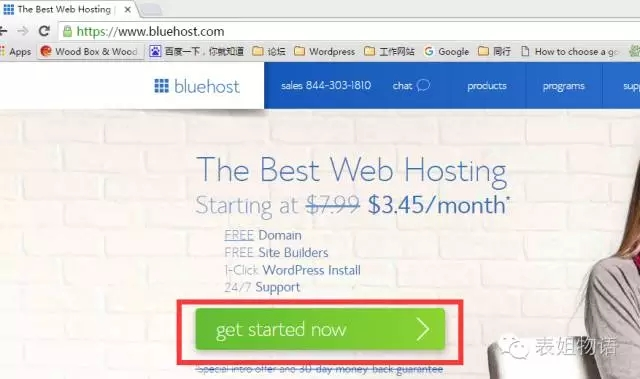 bluehost usa