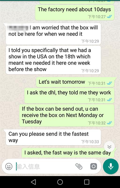 urgent order 4