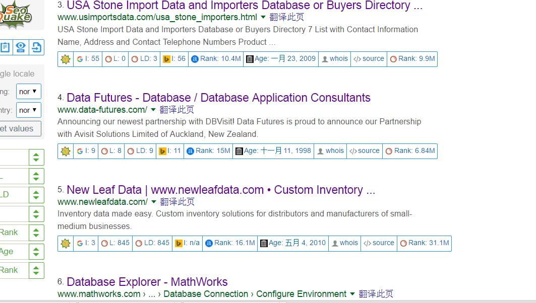 customer-data-2